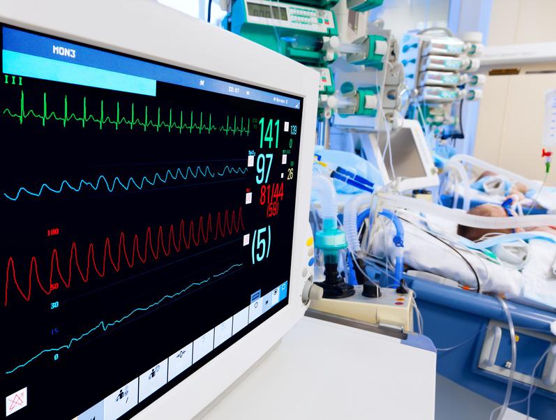 кардио отделение